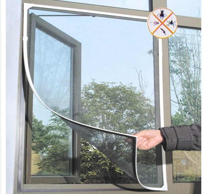 Anti-Mosquito Window Net