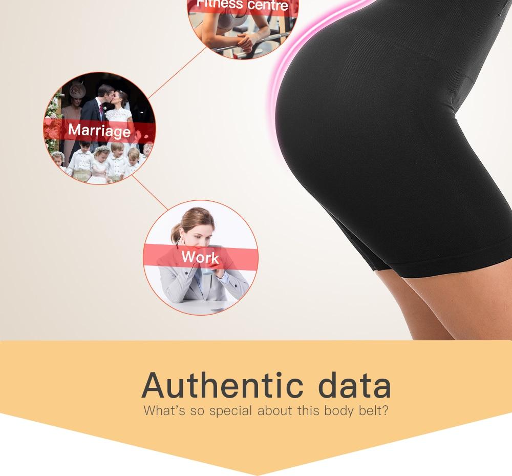 Women's Elastic Body Shaper